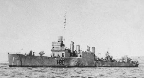 The destroyer HMS Sherwood of